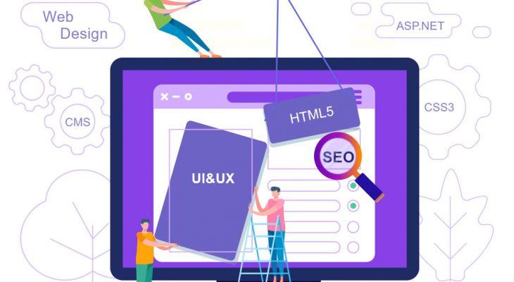 طراحی نرم افزار | شرکت طراحی نرم افزار