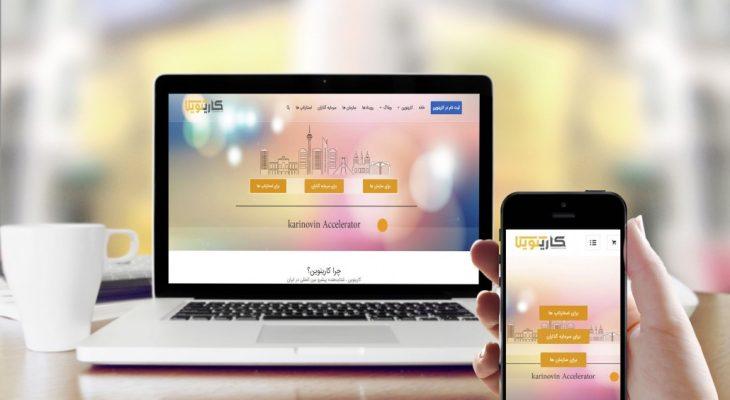 طراحی سایت | سایت زعفران