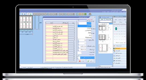 طراحی نرم افزار | طراحی نرم افزار شیراز
