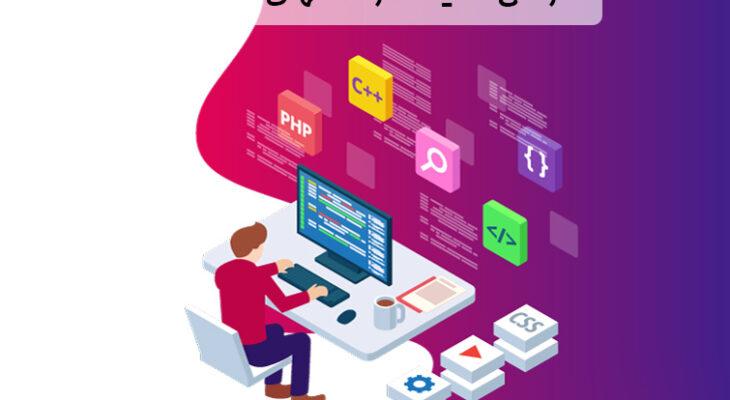 طراحی سایت   طراحی سایت در اصفهان